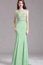 Mermaid Sweep High-Neck Short Sleeve Jersey Beading Keyhole Dress