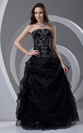Adorable Satin Organza Beaded Ball Gown Maxi Special Occasion Dresses