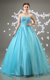 Beaded Top A-Line Quinceanera Ball Gown With Tulle Overlay