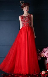 A-Line Scoop Beaded Long Prom Dress