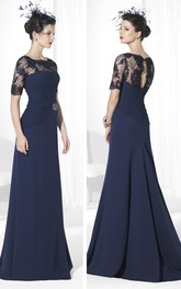 Sheath Bateau-Neck Floor-Length Short-Sleeve Lace Jersey Prom Dress With Broach
