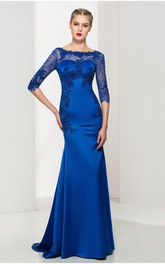 Elegant Satin and Tulle Mermaid Bateau Half-Sleeve Dress with Low-V Back
