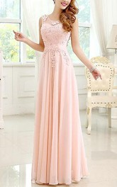 Lace Scoop A-Line Floor Length Prom Dress