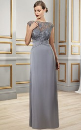 Cap Sleeve Appliqued Bateau Neck Chiffon Formal Dress