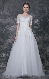 Illusion Short Lace Sleeve Bateau Neck A-line Tulle Gown