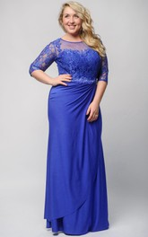 Sheath Floor-Length Jewel Half Sleeve Jersey Beading Lace Zipper Dress