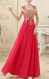 Sophisticated A-Line Floor-Length Prom Dress
