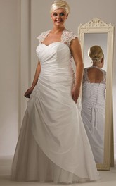 Lace Cap-Sleeve Taffeta Bridal Gown With Tulle Skirt And Lace Up