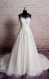 A-Line Lace and Tulle Dress With Jewel Neck and Illusion Short Sleeves