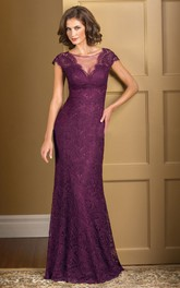 Cap-Sleeved Lace Gown With Illusion Neckline