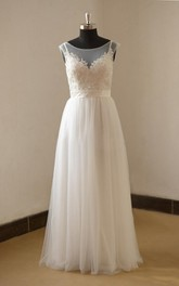 A-Line Tulle and Lace Cap Sleeve Dress With Bateau Neckline and Illusion Back