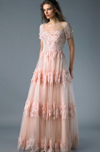 A-line Floor-length Bateau Short Sleeve Lace Zipper Dress