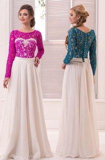 A-Line Floor-Length Sweep Jewel Long Sleeve Chiffon Beading Pleats Button Dress