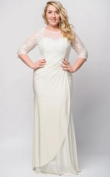 Sheath Floor-Length Jewel 3 Jersey Beading Lace Zipper Dress