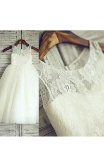 Scoop Neck Lace Top Tulle Ball Gown With Illusion Style