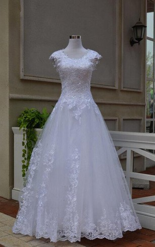 Short Sleeve A-Line Tulle Dress With Lace Bodice
