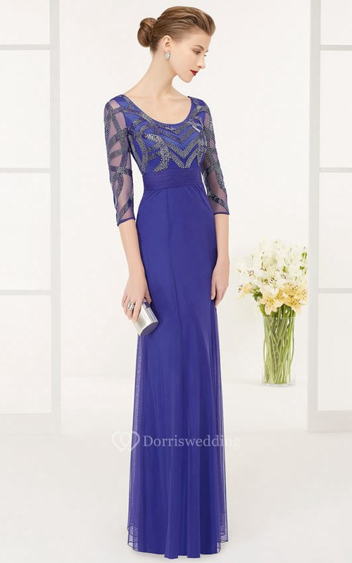 Scoop Neck Half Sleeve Tulle Long Prom Dress With Sequined Top
