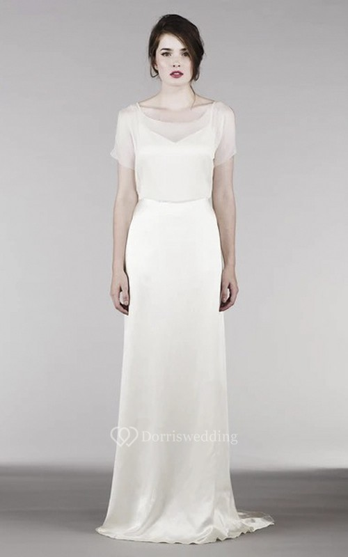 Short Sleeve Elegant Illusion Top And Keyholes For Shoulder And Back Wedding Gown
