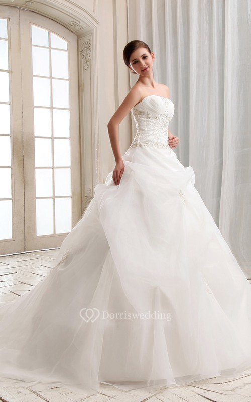 Organza A-Line Ball Gown With Beading and Tulle Overlay